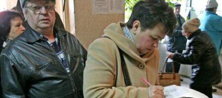 За что заберут субсидии: в Минсоце раскрыли все карты