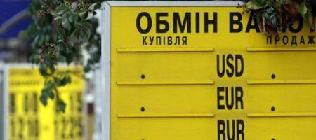Курс доллара: украинцам объяснили, что делать с заначкой