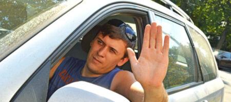 Азбука водителей: знаки и жесты, которые стоит знать каждому