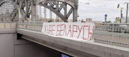 Протесты в Минске: силовики провели жесткие задержания (ВИДЕО)