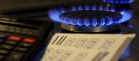 Когда подорожает газ: кому из потребителей придется платить больше