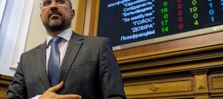 Уже скоро! Шмыгаль пообещал украинцам зарплату в 15 тысяч гривен