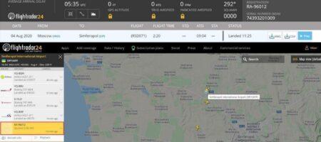 Самолет Путина прибыл в Крым после приезда туда Медведчука