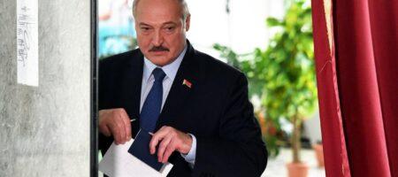 ЦИК Беларуси объявила официальные результаты выборов