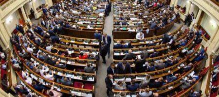 """Рада сегодня """"возьмется"""" за законопроект о Бюро экономической безопасности"""