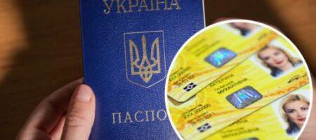 Украинцам придется менять паспорта