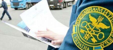 СБУ устроила обыски на Галицкой таможне: названа причина