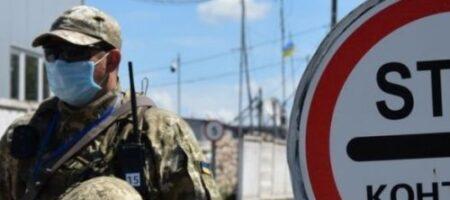 Сервис «Дій вдома» дал сбой и заблокирвоал движение на КПВВ в зоне ООС