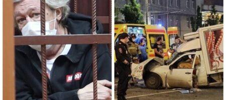 Актеру Ефремову убившему человека в ДТП вынесли приговор
