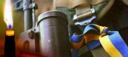 Трагедия на Донбассе: скончался защитник Украины, подорвавшийся на неизвестном устройстве