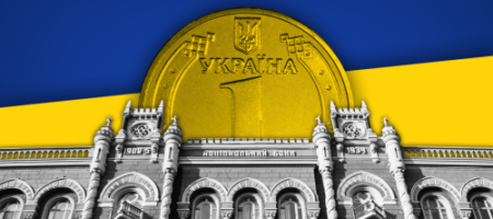Украинцам рассказали, как не остаться без денег после введения новых правил в банках