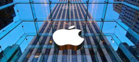 Apple сегодня проведет презентацию: какие гаджеты представят