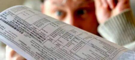 Начисляют несуществующие долги и отключают газ: беспредел коммунальщиков в Украине