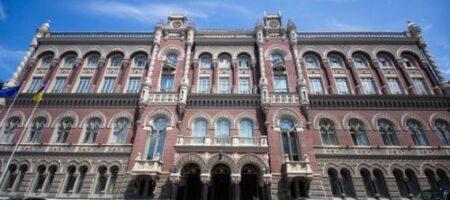 В НБУ рассказали об основной причине падения экономики Украины