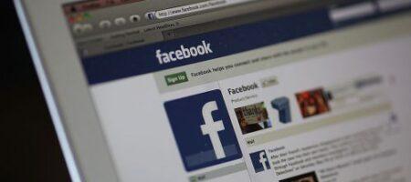 Как вернуть версию Фейсбук до редизайна: появилась инструкция