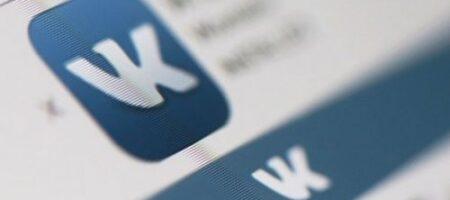 Удар ниже пояса: полиция будет ставить на учет украинских пользователей ВКонтакте