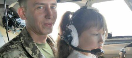 """""""Я валнуюсь за тебя!"""": 7-ми летняя дочка переписывалась с отцом-штурманом за минуты до катастрофы (ВИДЕО)"""