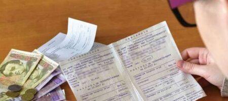 Тарифы на коммуналку повышать не будут: в министерстве обрадовали украинцев