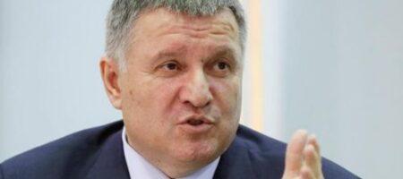 """""""Мерзавец и идиот"""": Аваков жестко обругал известного украинского политика"""