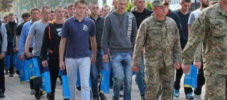 В Украине сокращают количество призывников.