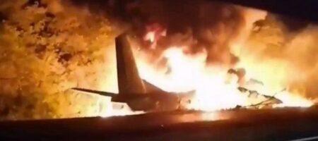Ужасная авиакатастрофа самолета ВСУ возле Чугуева. 22 пошибших (ВИДЕО)