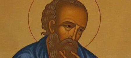 День Иоанна Богослова: что нельзя делать 9 октября
