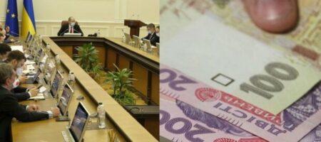 """Рост зарплат украинцев, в Кабмине поставили точку над i: """"В связи с отсутствием..."""""""