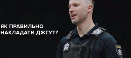 Украинские копы выложили онлайн-курс по самозащите