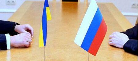 Українці різко погіршили своє ставлення до Росії - соцопитування