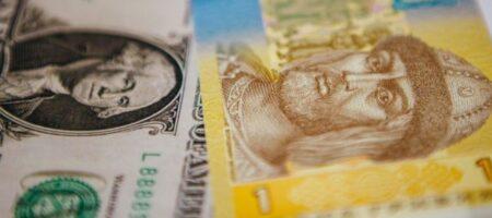 Курс доллара вновь ошеломил: что подготовил НБУ украинцам на понедельник