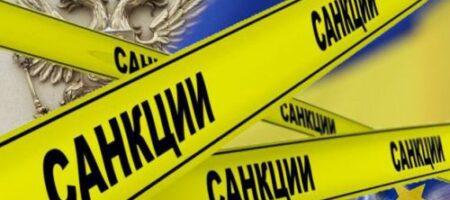 Дело Скрипалей аукнулось России повторными санкциями ЕС