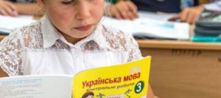 В Одессе гремит скандал: учитель унизила ребенка за украинский язык (АУДИО, ВИДЕО)