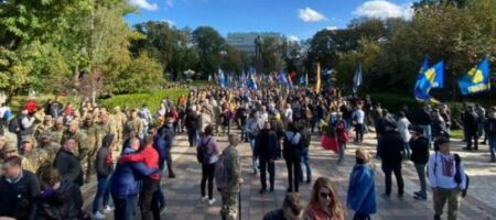 Марш защитника Украины в Киеве: ВИДЕОтрансляция