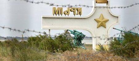 Россия жалуется на нехватку воды в Крыму, в Украине назвали условие подачи