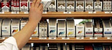 Сигареты в Украине подорожают: названа новая цена пачки