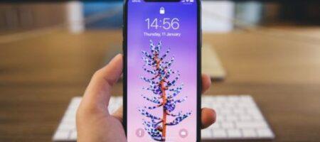 В iPhone обнаружили необычную скрытую функцию