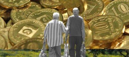 Повышение не для всех: кого не коснется осовременивание пенсий