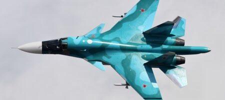 Очередной путинский бомбардировщик рухнул на России