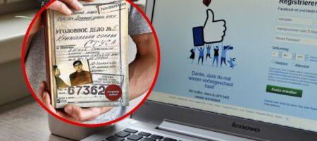 Facebook заблокировал автора книги о Стусе и Медведчуке: люблю Україну!