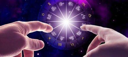 Астрологический прогноз для Украины: страну ждет тяжелый ноябрь