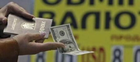 Какой курс доллара готовит НБУ в ноябре: прогноз экспертов