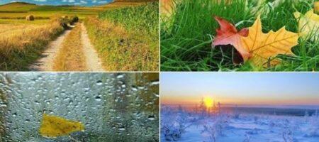 В Украину идут морозы и снег: синоптики дали прогноз на ближайшее время