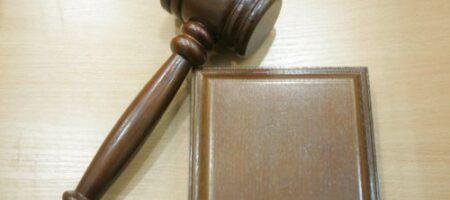 Первый пошел: стало известно, против кого ВАКС закрыл дело за недостоверное декларирование