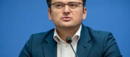 Выборы в ОРДЛО: Кулеба назвал дату и условия