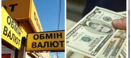 """Курс подпрыгнет до 35 гривен, новые цифры потреплют украинцам нервы: """"До конца ноября..."""""""