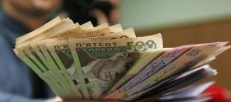 Украинцам будут компенсировать задержки зарплат и пенсий – подробности