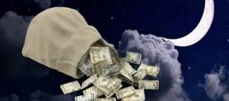 Для трех знаков Зодиака 7 ноября началось время денежных поступлений