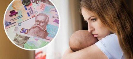 Выплаты на детей повысят: сколько в 2021 году станут получать родители