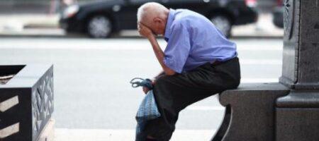 В Минсоцполитики придумали новую хитрость с пенсией: кому «повезет»