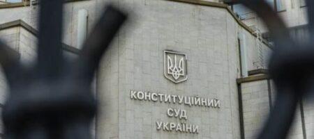 Судья: Новый закон по э-декларированию может быть тоже обжалован в КСУ